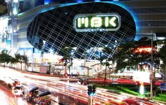 MBK Market en Bangkok