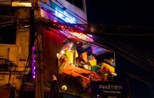 Kao Shan Road