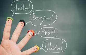 Idioma en Tailandia